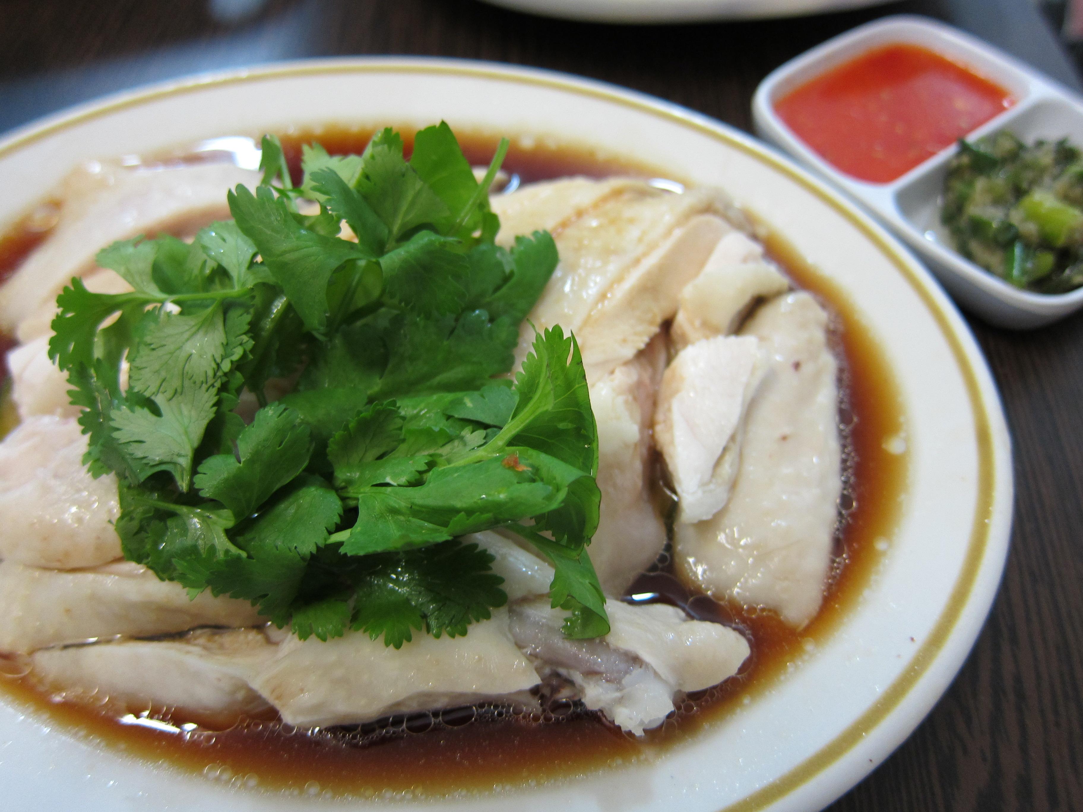 Albees Kitchen Campsie Scoff Quaff Bumbu Nasi Hainan Veggie Way Hainam Vegan Hainanese Chicken